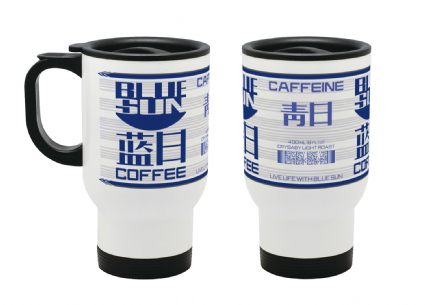 Blue Sun Coffee Stainless Steel Travel Mug Inspired by Firefly & Serenity